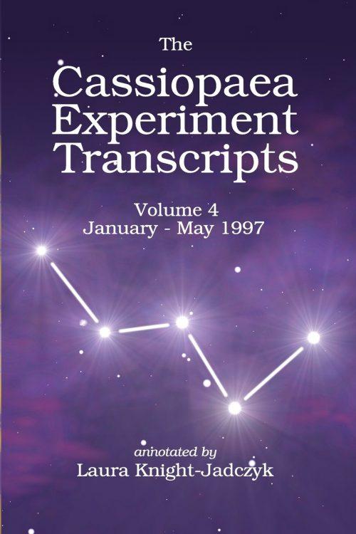 1997 transcripts
